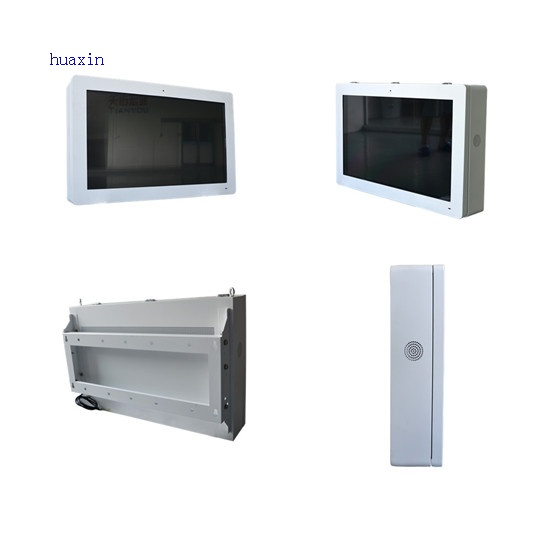 42inch outdoor wall mount horizontal lcd led backlight outdoor display with computer