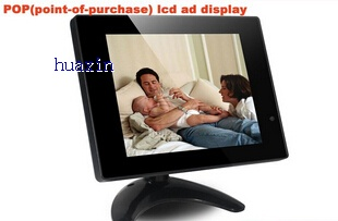 8 inch pop ad display with lcd screen - SH0801POP